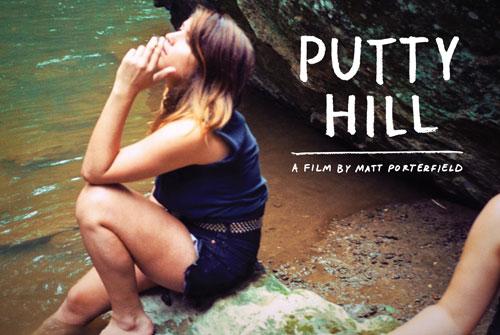 『Putty Hill』‐ 長編映画作品