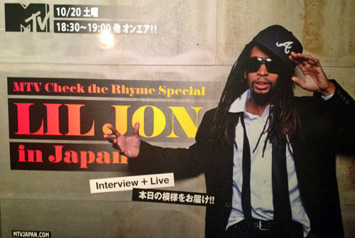 Lil' Jon – Japan Tour Media