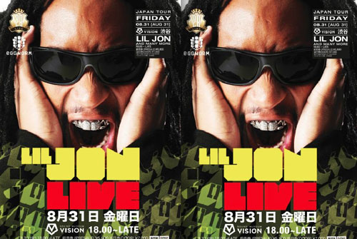 Lil' Jon – ジャパン·ツアーのメディア