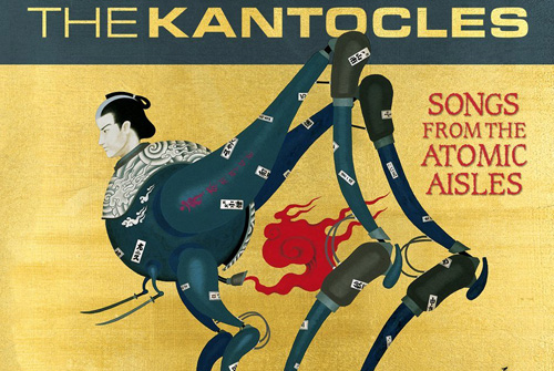 "Chris Mosdell's - ""THE KANTOCLES"" Out Now!"